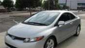 Used 2007 Honda Civic EX 2dr Coupe
